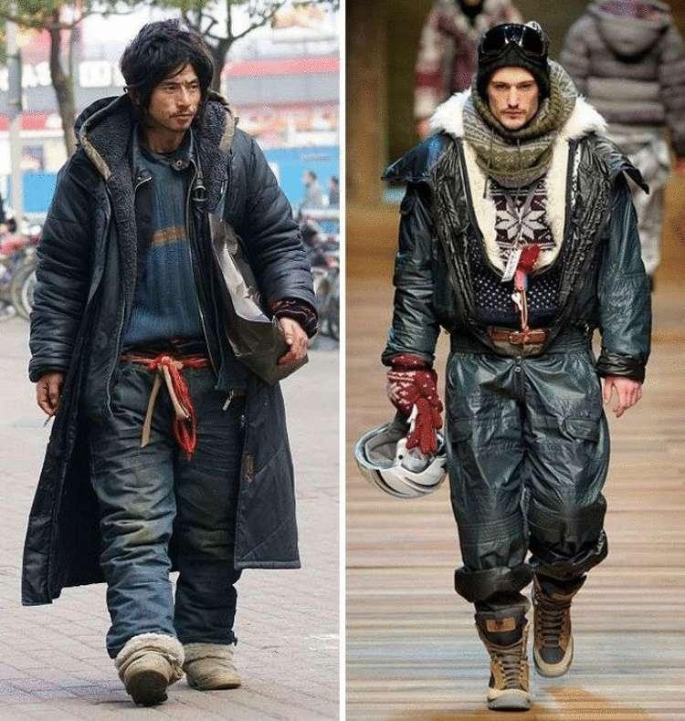одежда бедняка в картинках нас